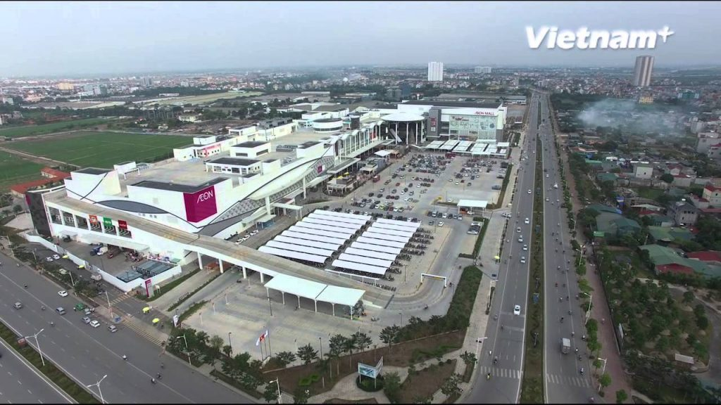 view-aeon-mall-tu-incomex-center